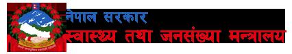 Logo MOHP